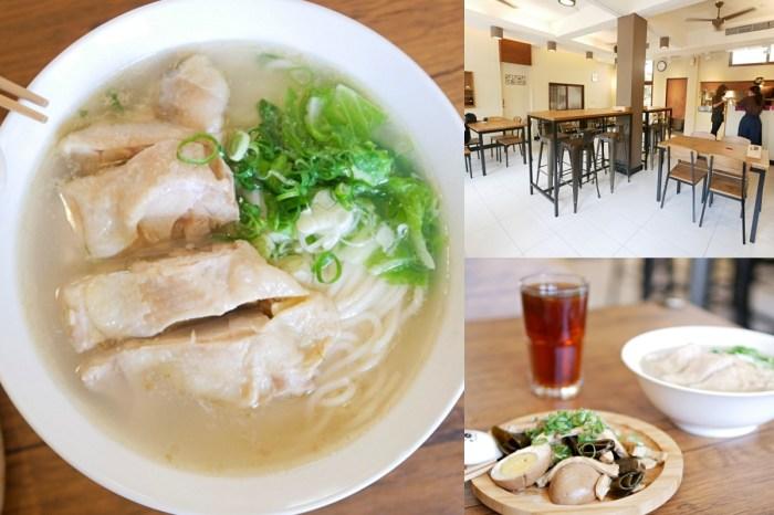 吃麵也能小文青『當月麵店』有著嫩嫩雞腿的雞湯麵好吃推薦!台南美食 台南東區 成大美食