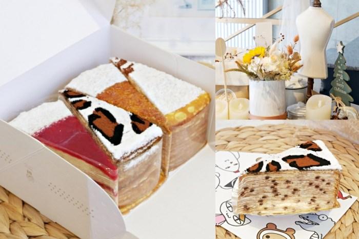 甜點控注意!層層堆疊的迷人滋味『狸小路手作烘焙』台南千層蛋糕推薦|台南美食|台南東區|台南甜點