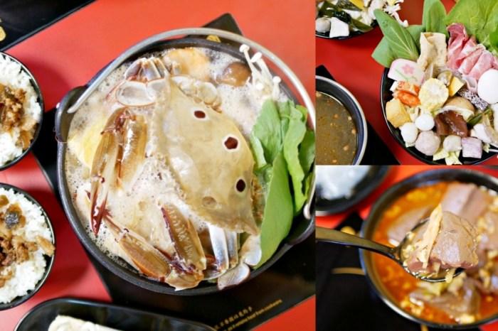 瓜仔肉燥免費加『多福風味火鍋』湯鮮料實在的澎湃小火鍋吃起來!生日優惠|高雄小火鍋推薦|高雄美食