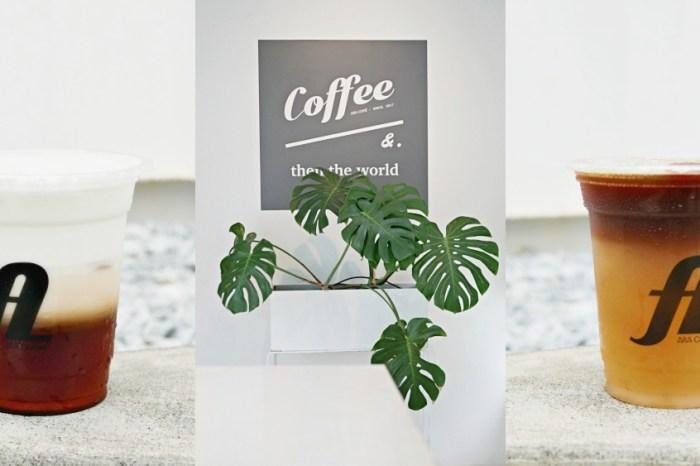 絕美純白系貨櫃屋『ARA coffee Co』期間限定西西里咖啡喝起來!台南美食|台南咖啡|台南飲料