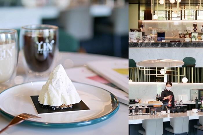 超吸睛雪山蒙布朗吃起來『Lin Coffee 麟咖啡』台南東區質感咖啡廳推薦!台南美食 台南下午茶