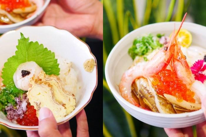 台南美食『金禾 Kim Ho』誠意滿滿銷魂海鮮丼飯吃起來,台南日式丼飯推薦!台南中西區|忠義路