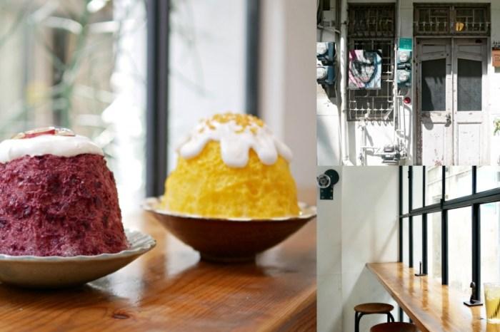 繽紛少女系消暑冰品『kokoni cafe』巷弄裡的迷人老宅咖啡館!台南中西區|新美街|台南冰店