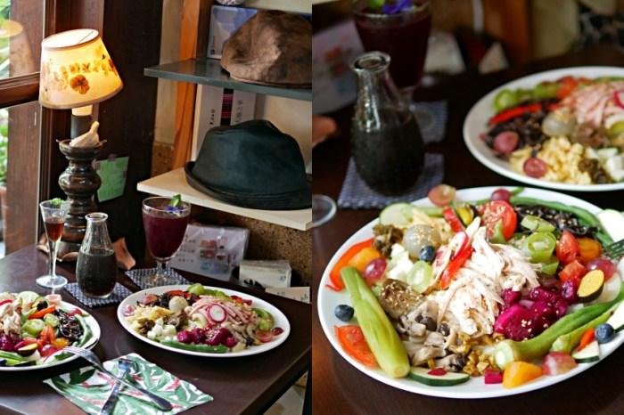期間限定繽紛蔬果冷麵吃起來『幸會。幸會』清爽健康無負擔輕食推薦!台南美食|台南中西區