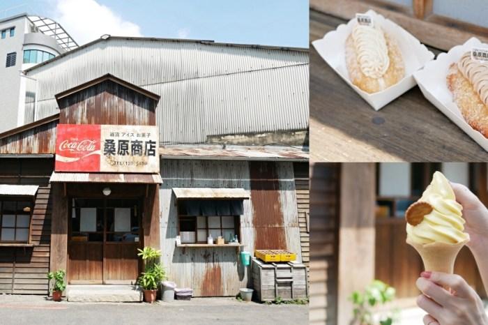 日式復古昭和風甜點舖『桑原商店』台南必訪IG熱門打卡點!台南美食|台南東區