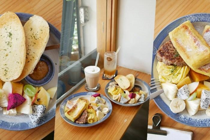 甜香法式吐司吃起來『日日享食』東門路巷弄人氣台南早午餐推薦!台南美食|台南東區