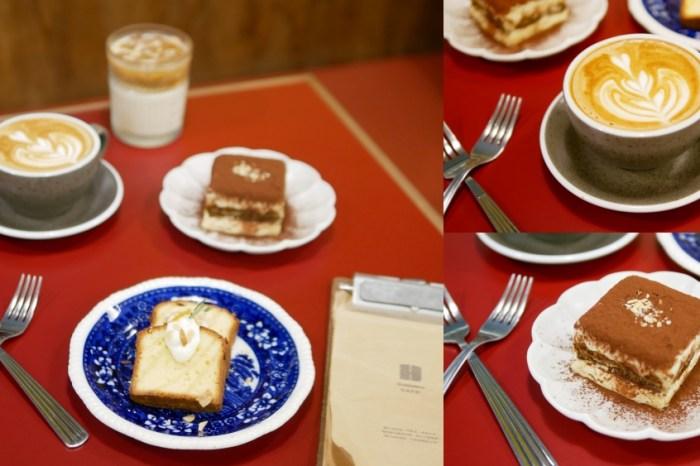 台南 彷彿一秒置身東京的靜好咖啡時光『StableNice BLDG』小巷裡的迷人下午茶。台南咖啡廳 台南中西區