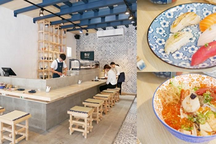 老宅裡的文青風日料推薦『SUSUSHI』澎湃生魚片丼飯吃起來!台南美食|台南中西區