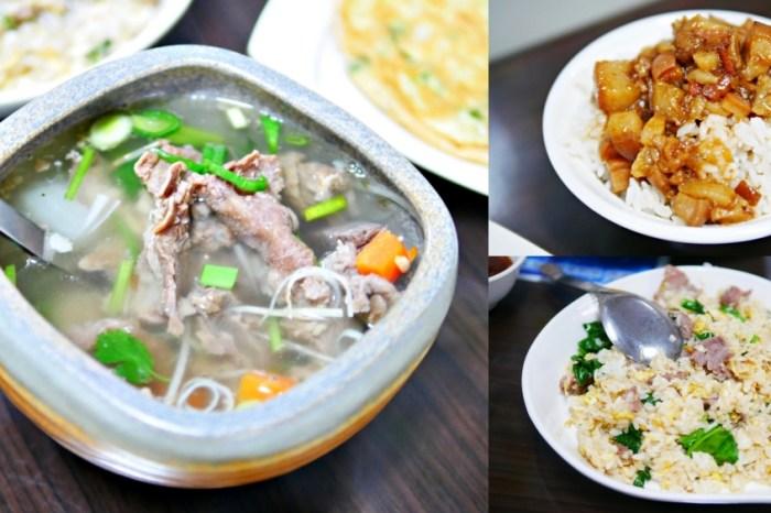 超狂肉燥飯吃到飽『新營李家宇航牛肉湯』清甜牛肉湯好吃推薦!台南美食|新營美食|台南牛肉湯|食尚玩家