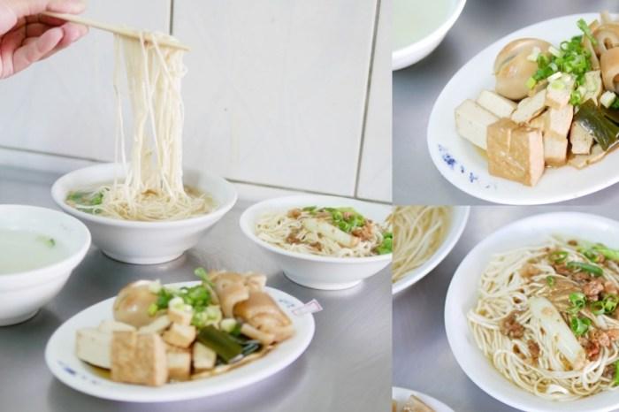 台南美食『三王廟阿婆麵』清晨6點10分就營業的人氣在地麵攤,跟著台南人這樣吃早餐!台南永康區|台南小吃