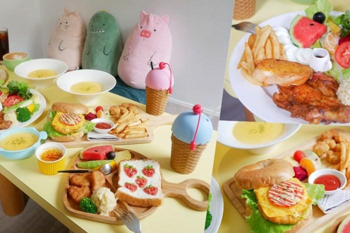 台南親子友善『Casa e Casa 大窩與小宅-小宅店』繽紛豐盛早午餐拼盤吃起來!台南美食|台南中西區