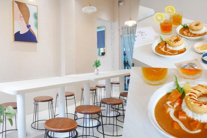 台南美食『大丸家 Curry Rice』酥香甜甜圈咖哩飯套餐必點,質感再升級2.0版來啦!台南中西區|新光三越