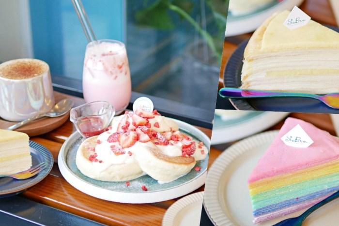夢幻度破表,女孩最愛繽紛彩虹千層蛋糕『希絲柏甜食所』期間限定草莓舒芙蕾吃起來!台南東區 台南甜點