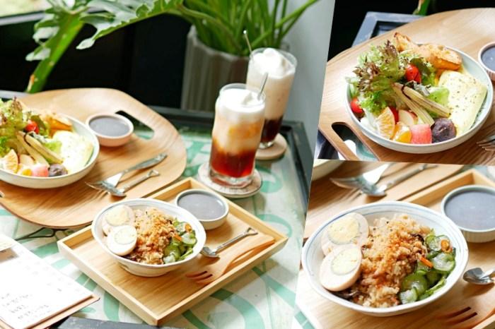 隱身於民宿1樓的優質早午餐『Share House Cafe』朝食油飯套餐美味飄香,台南寵物友善|台南美食