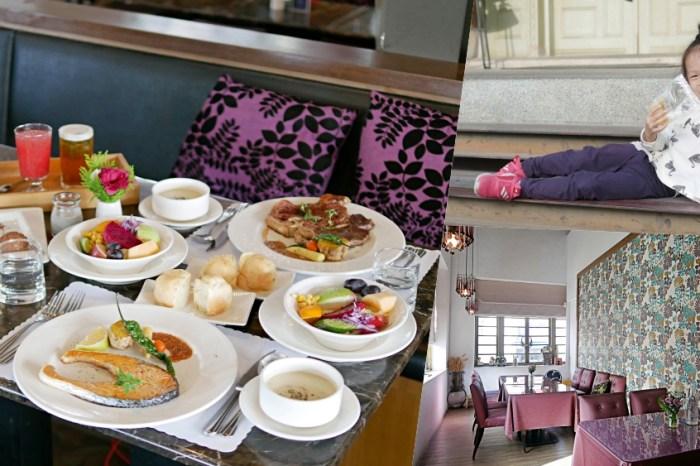 80年古蹟搖身一變成為最浪漫餐廳『街役場古蹟餐坊』氛圍、餐點都到位的私藏景點!台南美食|台南新化區