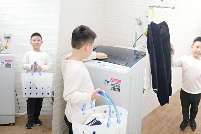 家電開箱『日本 TAIGA 大河11KG全自動單槽洗衣機』高CP值居家好幫手,小家庭洗衣機推薦!網購開箱 型號451G2