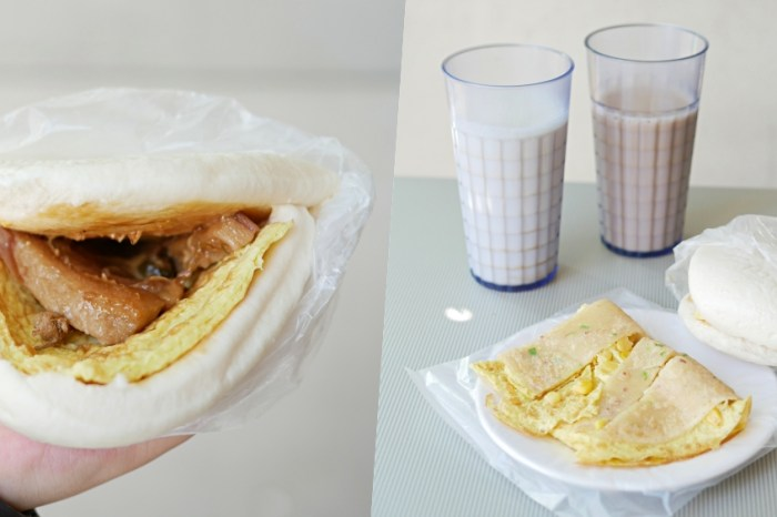花生醬肉蛋刈包吃起來『黑色香蕉』成大學生愛的早餐口袋名單在這裡啦!成大美食 台南東區