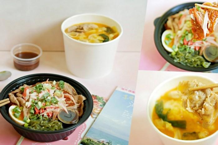 辣香辣香的螃蟹醬燒肉飯好味道『小石鍋台南文化店』香醇奶香南瓜鍋吃起來!台南美食|台南東區|外帶美食