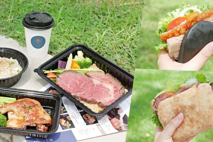 把超乎水準的爐烤安格斯牛帶回家『美。食光 Lumière』高質感主廚特製外帶餐盒推薦!台南美食 台南中西區 台南美術館