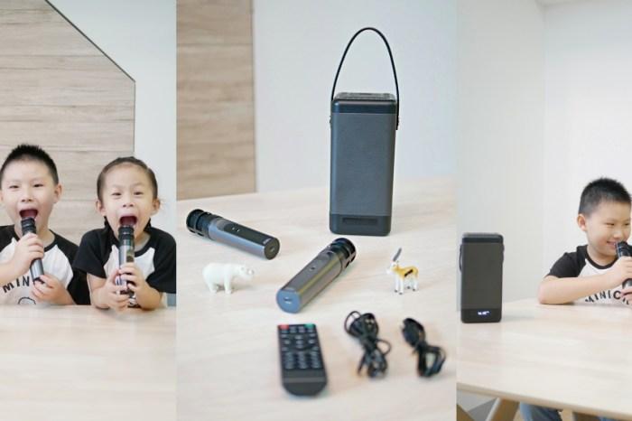 想唱就唱!無線麥克風行動不受限『美國Youlisn智能便攜式手機K歌藍芽音響』一鍵消除人聲開心歡聚每一刻!卡拉OK|家電開箱|網購開箱