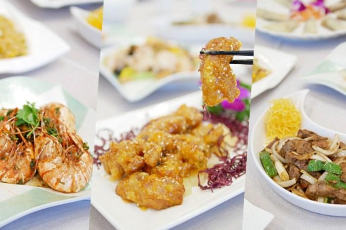 台南最美港式飲茶!『安平福爾摩沙遊艇酒店』內用點烤鴨料理單筆滿千加碼送干貝XO醬可以呀!台南美食|安平美食|台南安平區