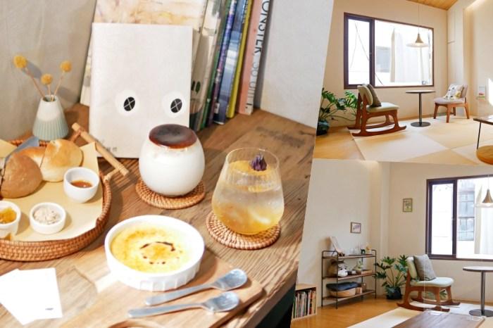 台南巷弄隱藏版不限時咖啡廳『最初的地方』2樓和室空間美到翻,一次品嚐多種風味的貝果拼盤吃起來!台南下午茶|台南中西區|台南美食