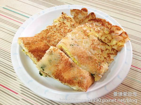 【台南美食】阿公阿婆蛋餅。傳統現煎香酥蛋餅皮。排隊也值得!