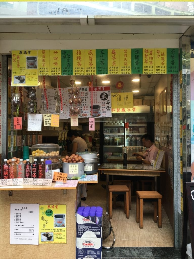 Hong Kong Herbal Tea shop