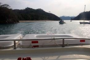 Bye Bye beautiful Isla Tortuga