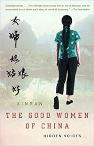Book Review: The Good Women of China by Xinran