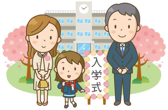 小学校の入学式の母親の服装に決まりはある?卒園式と同じじゃダメ?