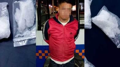 Photo of Policías lo detuvieron con droga en colonia El Pedregal