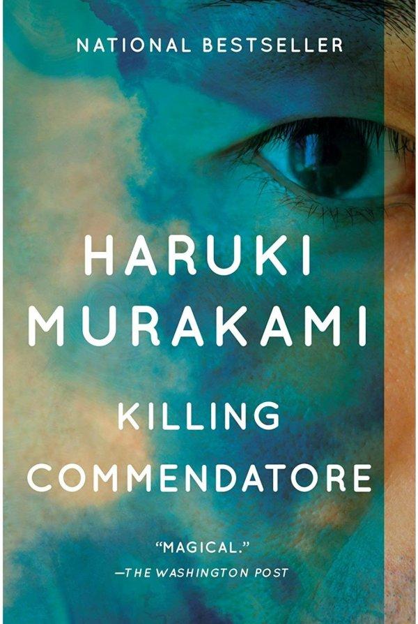 killing commendatore book cover