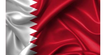 Bandeira do Bahrain