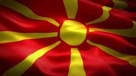 Bandeira da Macedónia