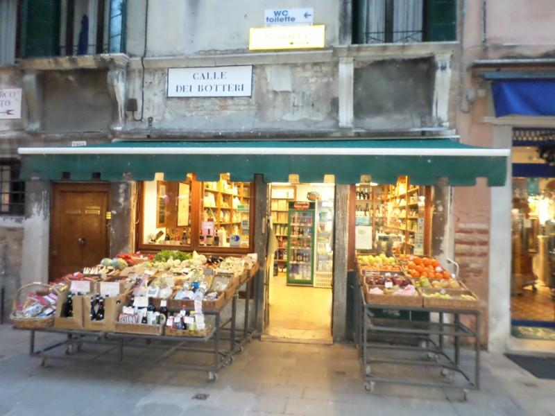 Ruas em Veneza