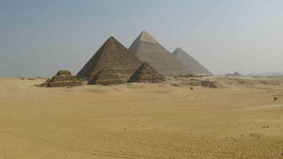 Pirâmides de Gizé- Egipto