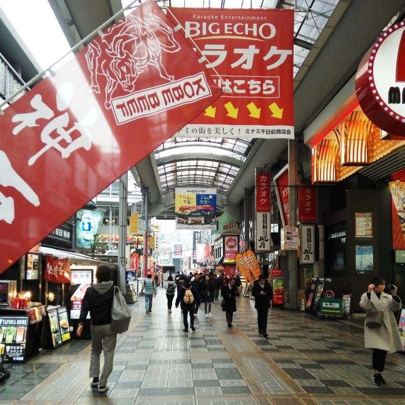 Nara, Osaka e Quioto- Japão