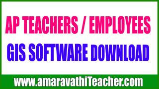 AP Employees GIS Final Payment Software - GIS SOFTWARE DOWNLOAD - AP TEACHERS
