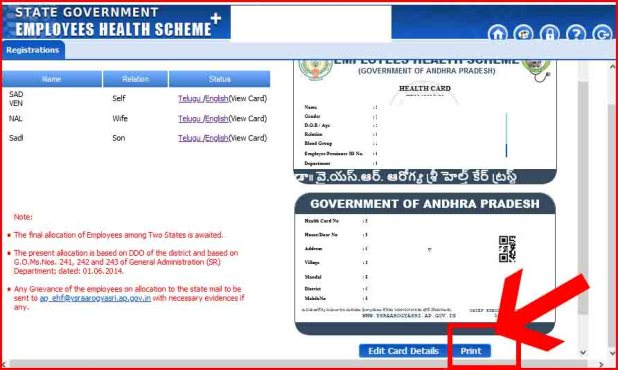 HOW TO DOWNLOAD EHS Smart Health Card With QR Code - EMPLOYEE HEALTH SCHEME SMART HEALTH CARD DOWNLOAD