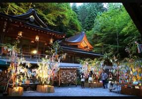 Tanabata 「七夕」