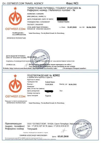 russian visa invitation letter online
