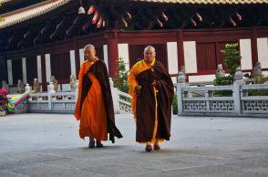 Religions in China (en)