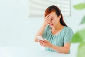 誹謗中傷を受けた場合の効果的な対策と現在の法制度について