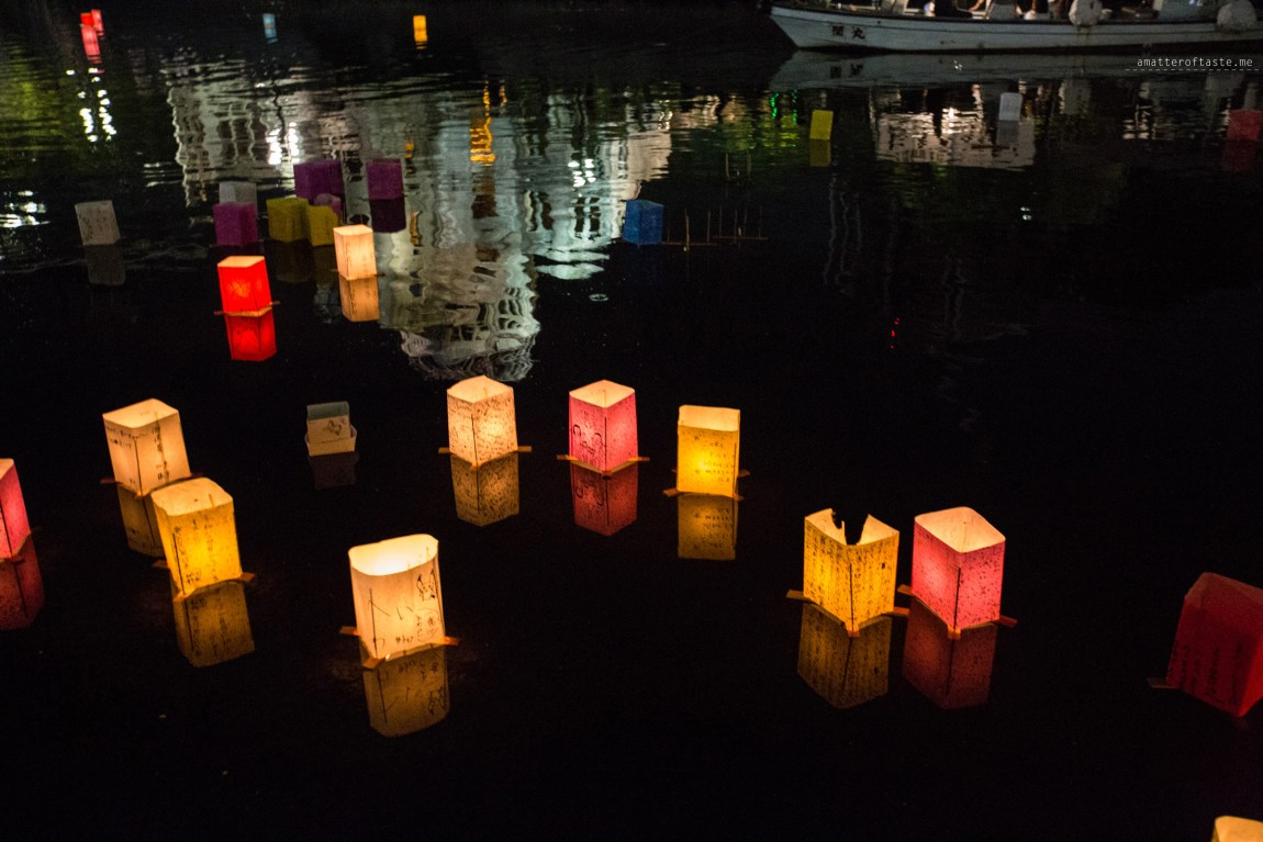 Hiroshima Anniversary lanterns by a matter of taste