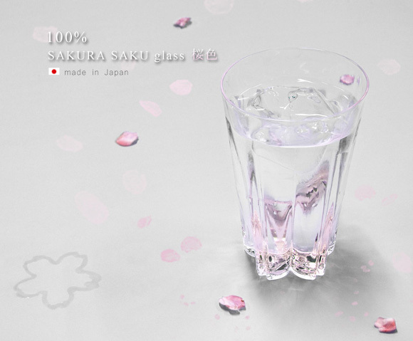sakura glass