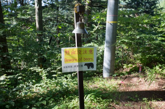 kiso valley torii pass walk