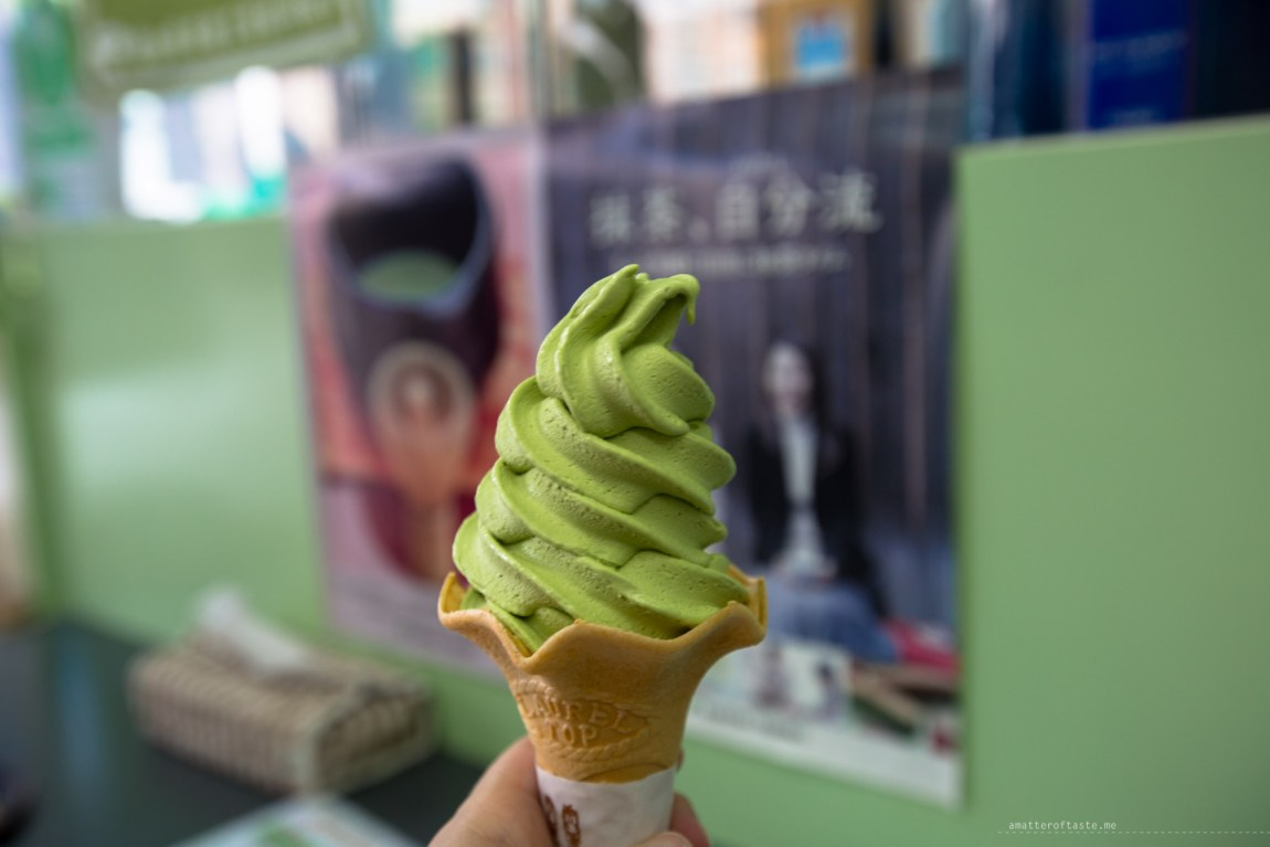 the best green tea matcha ice cream in Nagoya