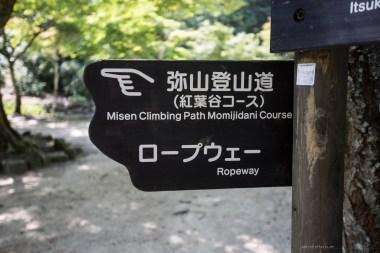 Miyajima Hiroshima hiking mt misen summer
