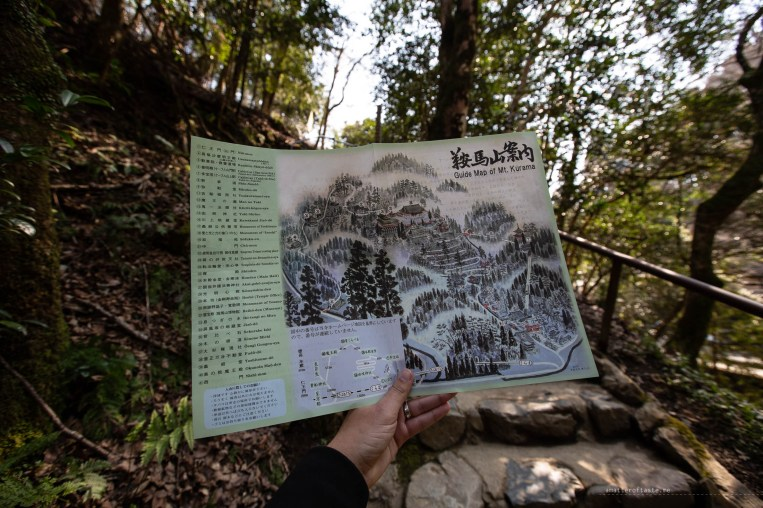 Kurama-dera Temple hike map